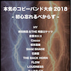 7/14(土)、7/22(日)、ライブ出演のお知らせ✩︎⡱の画像