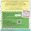 夏休み企画♪8月8日(水)【おててあーと】参加者大募集!小学2年生まで可!の画像