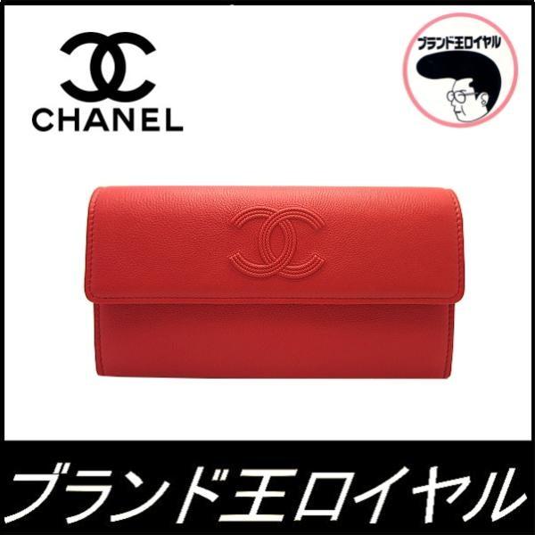 the best attitude d5fc2 95915 CHANEL シャネル 二つ折り財布 赤 CCマーク | 森田勉 ...