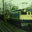 【90's DOOR 005】1994年6月・修学旅行で関西初上陸!《1日目》