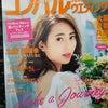 結婚式外注ヘアメイク/花嫁ヘアメイクの雑誌に掲載いただきましたの画像