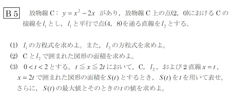 進 研 模試 過去 問 pdf 高 1