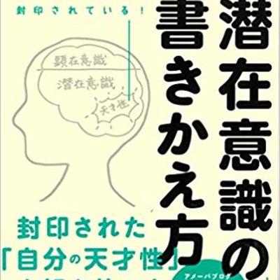 量子論的引き寄せコンサル養成講座のご感想【東京都:上野様】の記事に添付されている画像
