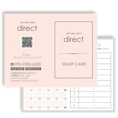 【可愛い名刺】無料サンプル進呈中 おしゃれな美容サロンショップカード作成印刷の記事に添付されている画像