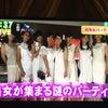 MXTVにでました〜【ミセス日本グランプリパーティ】の画像