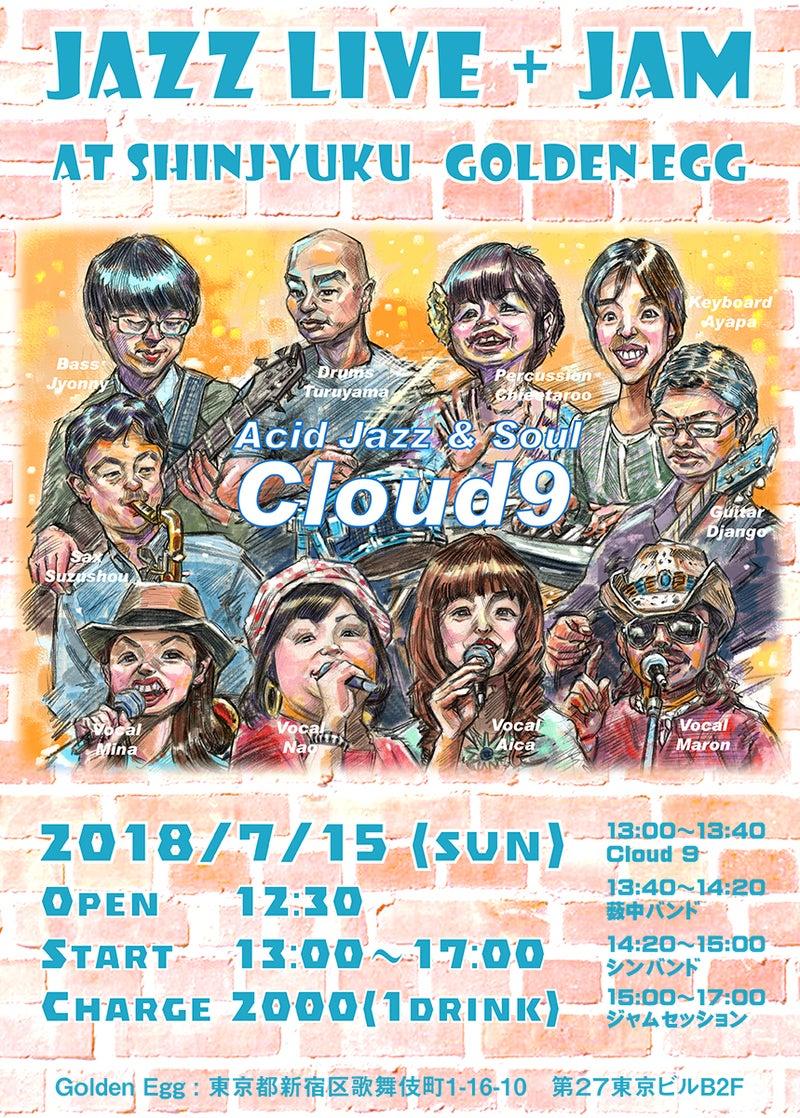 cloud9は新宿GOLDEN EGGにてJazz live &Jamに出演します!