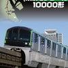 本日発送!新製品のお知らせ♪ 東京モノレール10000形&ハスラー(ピュアホワイトパール)の画像