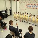 江東区のインターナショナル保育園2018卒入園式の様子の記事より