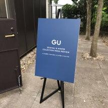 【GU2018秋冬展…