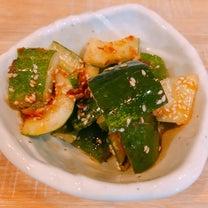 NEW!! 焼き餃子と唐揚げのお店!「餃子のチカラ」@ホーチミンの記事に添付されている画像