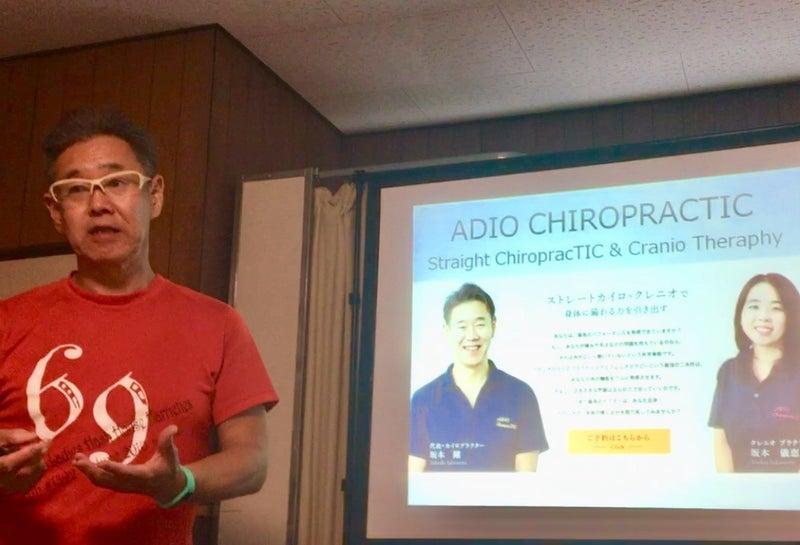 坂本剛先生/東京 神奈川 美構造開脚システム - 歌う開脚師Yu-kiの脚もココロも開くブログ