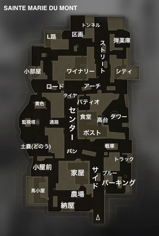 cod ww2 改めて e sportsマップ名称まとめ 太郎どんのfpsブログ