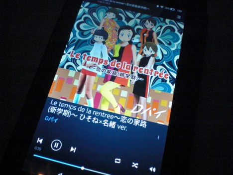 """99円の安さにつられて、""""Amazon Music Unlimited""""に登録してみた…"""