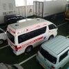 鹿児島大学病院から病院転院の搬送の画像