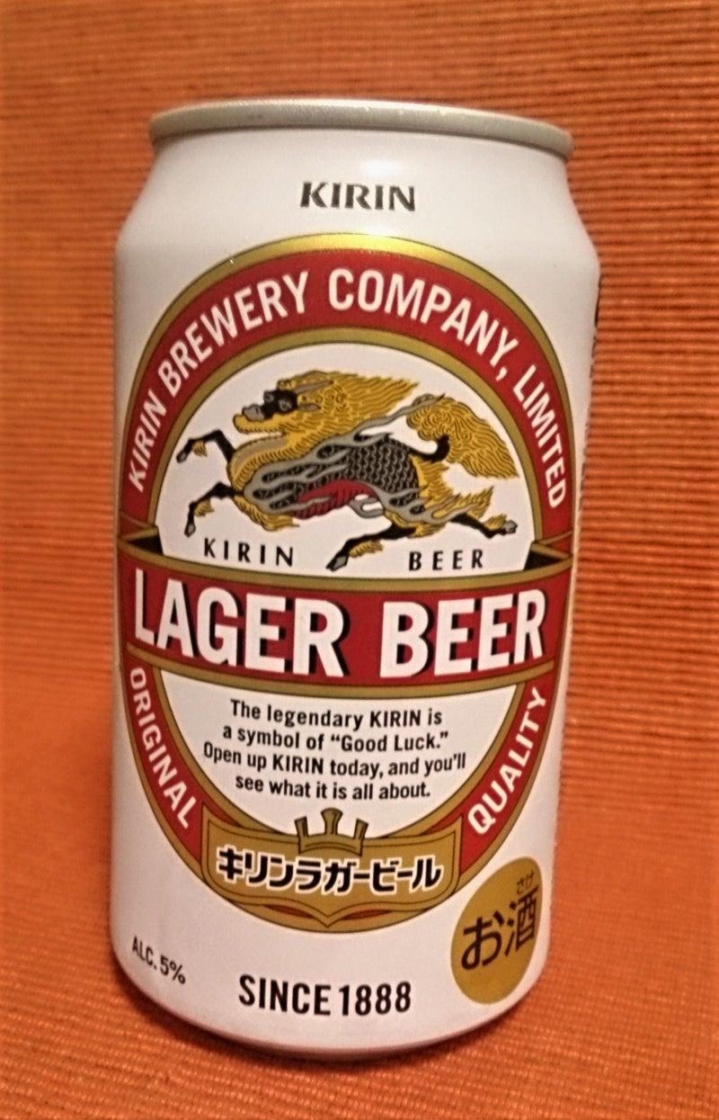生ビール キリンラガービール 【キリンビール】 | 神助のお酒備忘録