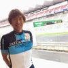 オリンピックのゴールとされている富士スピードウェイの画像