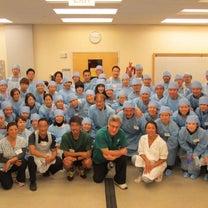 ✅【1月15日で最終締め切り!】ハワイ大学解剖実習 | 2019年5月22日〜2の記事に添付されている画像