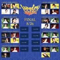WNF決勝トーナメント進出メンバー♪の記事に添付されている画像