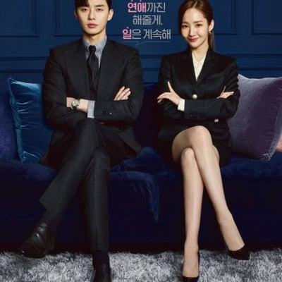 キム秘書がなぜ〜韓国語 慣用表現の記事に添付されている画像