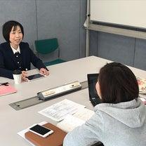 【3/31(日)品川】会社員と同じお給料が手に入る・プロ事務育成プログラム「プレの記事に添付されている画像