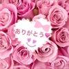 ◆レイキ体験談(3)✿祝8周年を迎えます◆の画像