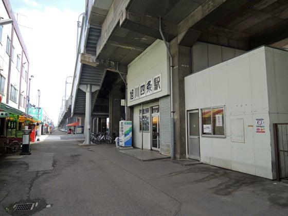 https://stat.ameba.jp/user_images/20180707/18/aru-king/9a/6a/j/o0560042014224873407.jpg