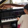 16日のピアノコンサートに向けての弾き合い会を行いました(動画あり)♪の画像