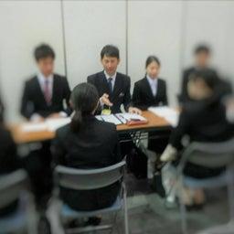 就職活動 模擬面接 集団面接 キャリアコンサルタント 就職先 相談 大学生