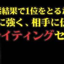 松尾茂起さんの【訪問者の心を動かすWEBライティング】は凄い | 豊橋&豊川の看の記事に添付されている画像