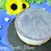 天の川ゼリーのレアチーズケーキ♡の画像