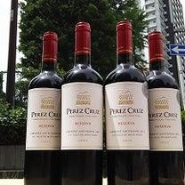 世界で認められた高評価赤ワイン!!の記事に添付されている画像