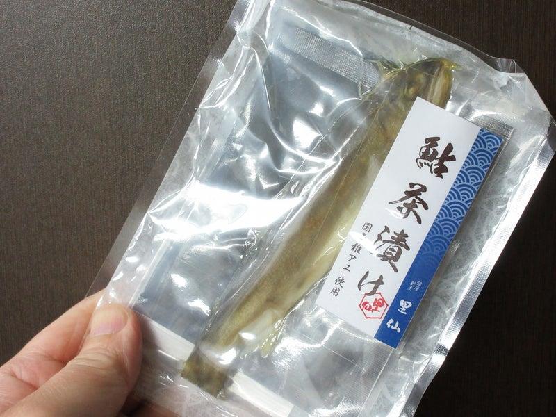 お客様から頂きました!茶漬けセット☆足立区綾瀬☆タイ古式・台湾式足つぼ・アロマオイルマッサージ5
