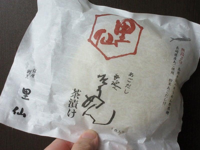 お客様から頂きました!茶漬けセット☆足立区綾瀬☆タイ古式・台湾式足つぼ・アロマオイルマッサージ2