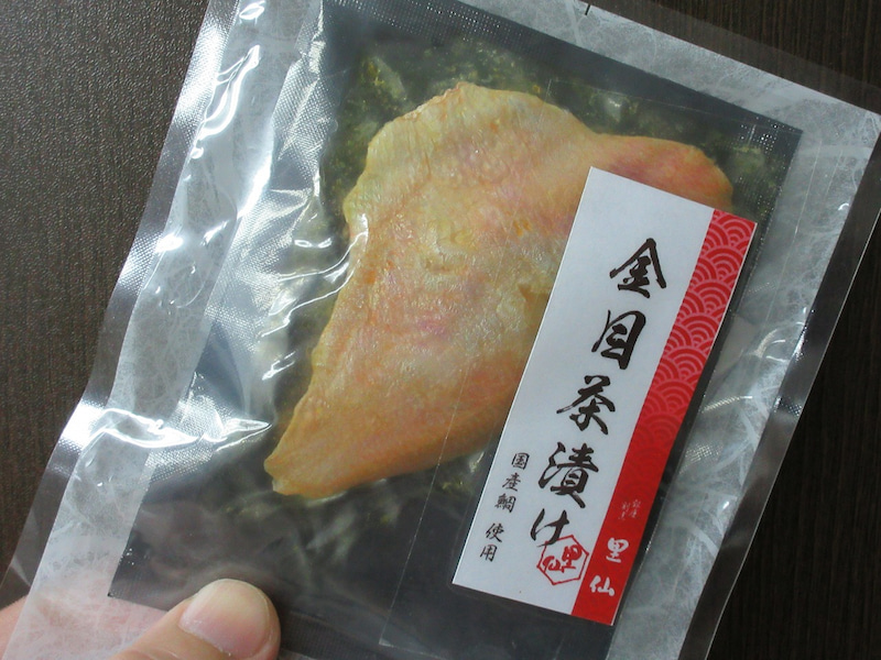 お客様から頂きました!茶漬けセット☆足立区綾瀬☆タイ古式・台湾式足つぼ・アロマオイルマッサージ7