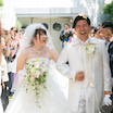 Masato & Ai Wedding Reception