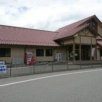 ~愛媛県西予市    宇和児童館さん~の記事に添付されている画像