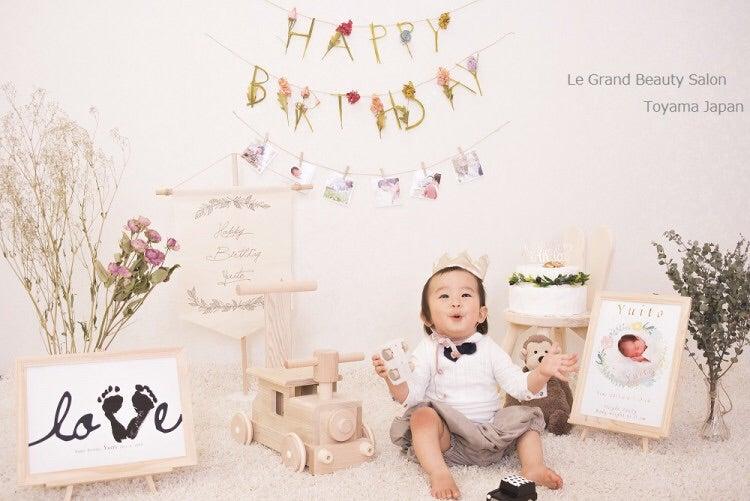 1歳のお誕生日おめでとうございます♡