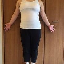 【お客さまの声】3ヵ月-10キロ! 驚くほど無理強いがなく達成できました!の記事に添付されている画像