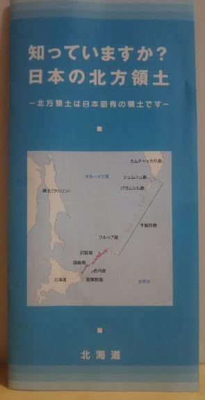 条約 交換 樺太 千島 樺太千島交換条約とは?目的や定められた国境について