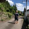 街かど★トレジャー in 奈良・御杖村の画像