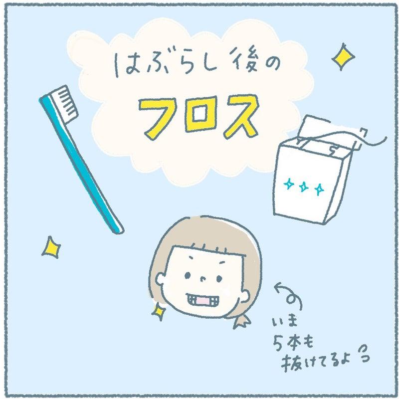Nozo Note 小さく産まれたノゾのイラスト育児日記