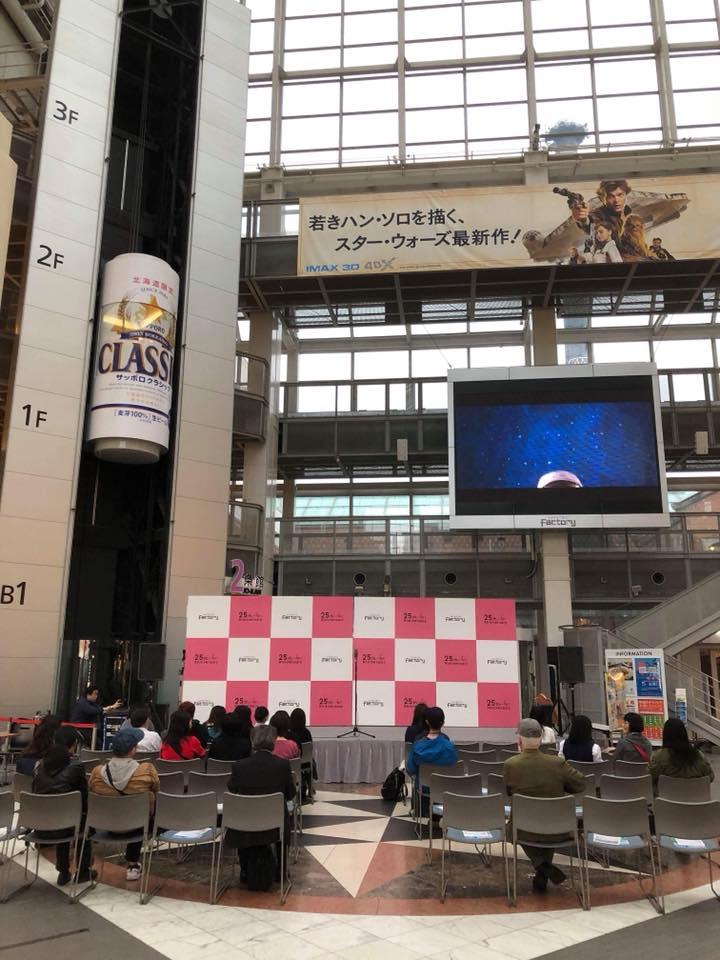 札幌でのライブで 堀澤麻衣子が「声診断&声クリニック」をします!の記事より