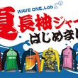 WAVE ONE,L…