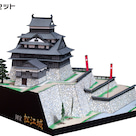 「ファセット 名城シリース39 1/300 国宝 松江城 ペーパークラフト 」新発売!!の記事より