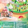 twilight☆2018.8.19.の画像