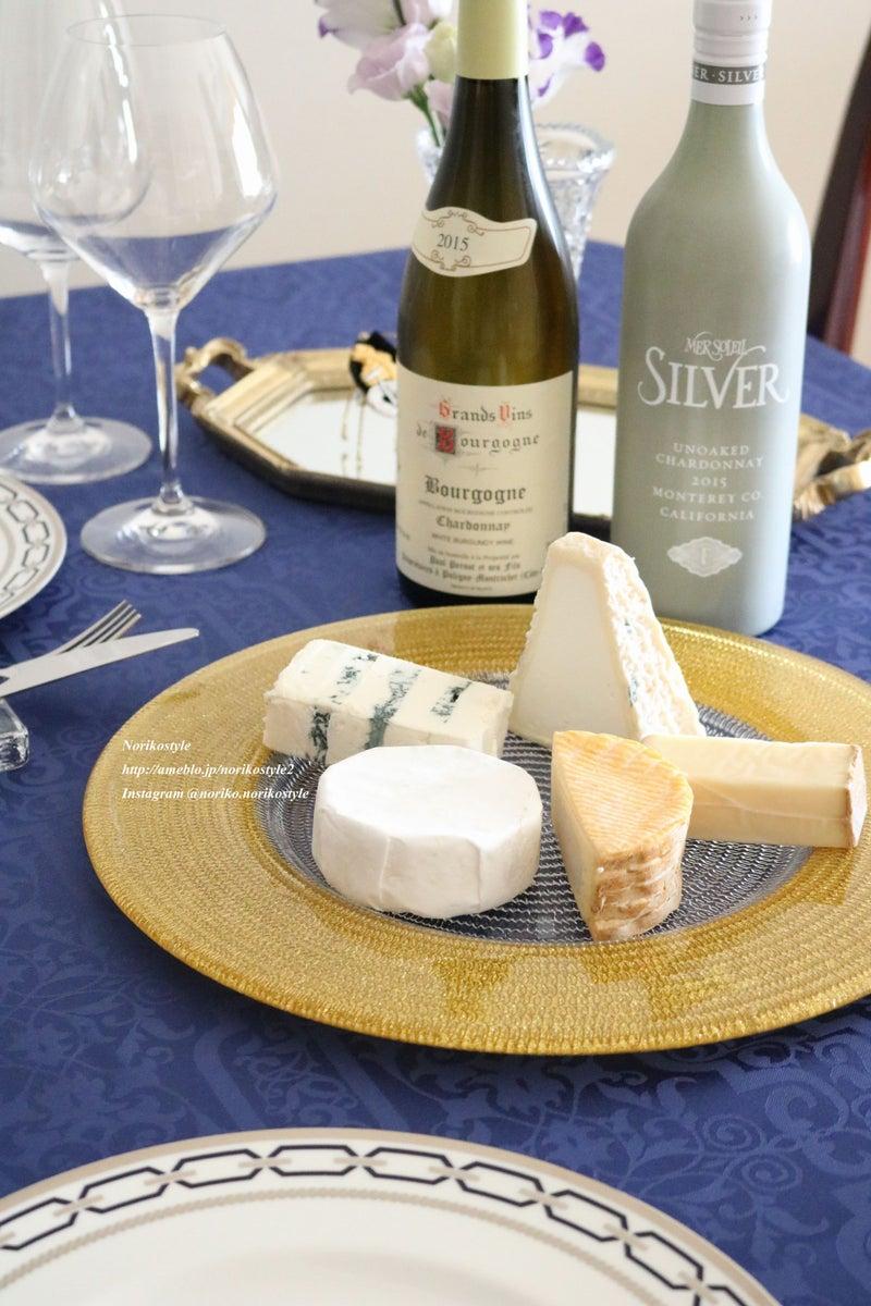 Norikostyle ワインとおつまみと、美味しい話シャルドネとチーズで飲み食べ比べ♪おしゃべりワイン勉強会