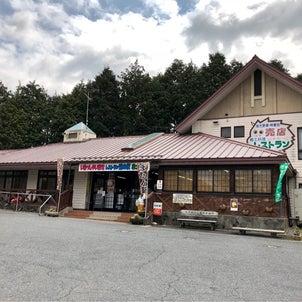 山の峠にある道の駅☆道の駅 こんぜの里りっとう(滋賀県栗東市)の画像