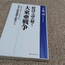 上念 司「経済で読み…