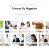 マナーの辞書になりつつあります。MannerUpMagazineの画像