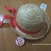 DAISOの麦わら帽子をありがちにリメイク・笑の画像